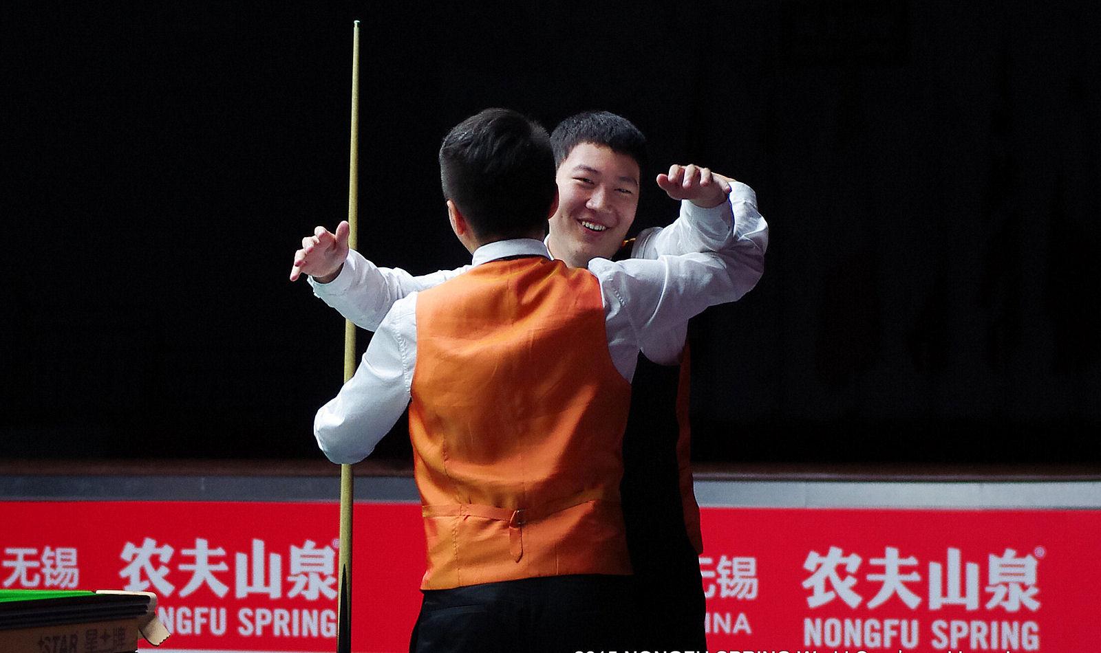 Zhou Yuelong Yang Bingtao