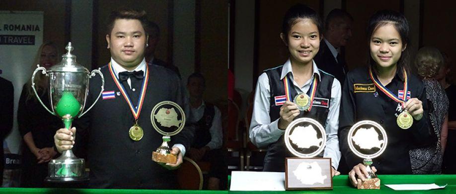 U21 winners