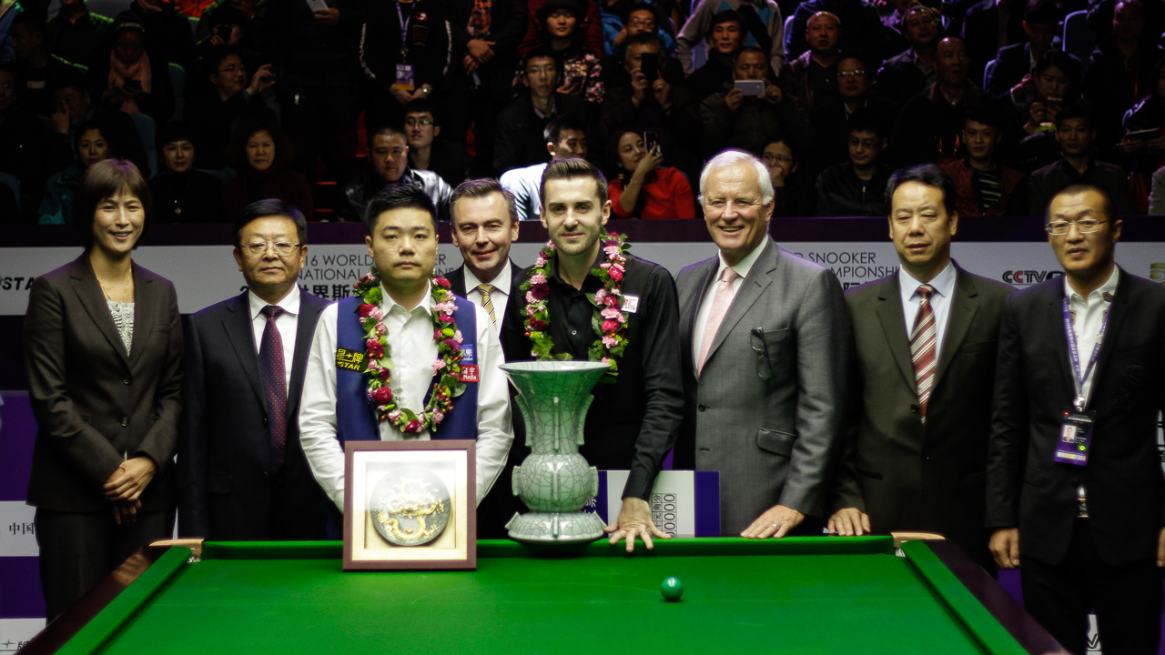 selby trophy daqing
